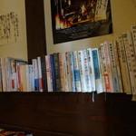 tsuu - 置いてある本