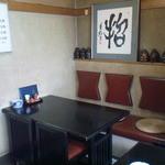 鰻 昇八 - テーブル席