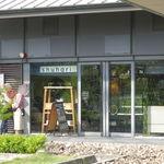 シュハリ六甘 - お店の外観