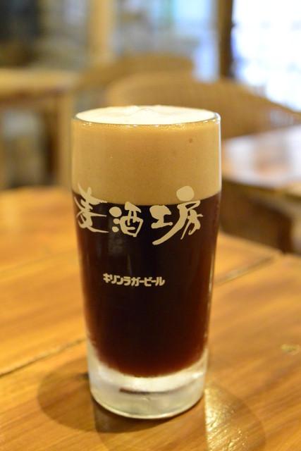 荻窪ビール工房 - 落葉エール