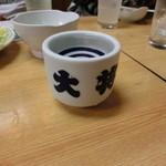 大将 - 純米酒330円