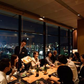 21Fの最上階から広島の景観を楽しみください。