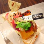 ラ・メゾン アンソレイユターブル - 安納芋と紅玉林檎の季節のタルト