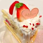 ラ・メゾン アンソレイユターブル - 苺とバナナのショートケーキ