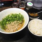 32188349 - 「担々麺(大)激辛」710円+「ごはん(おかわり自由+自家製ザーサイ付き)」100円