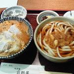 前野屋 - カツ丼膳(温かいうどん)