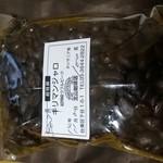 北山珈琲店 - コーヒー豆をテイクアウト キリマンジャロ