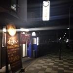 せんだい 鶴ヶ峰本店 -