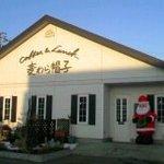 322828 - サンタさんはクリスマスの時だけいます。