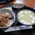恵美福 - 角煮丼定食