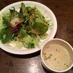 Furansutei - Salad and Soup サラダとスープ