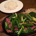 Furansutei - Calvi Lemon and rice カルビレモンとライス