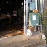 あきゅらいず 森の食堂 - 入口/アキュライズ美養品 社 の社食を、解放してくれてる