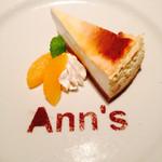 Ann's Bar -