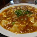 中華そば 漢風 - マアーボウ豆腐