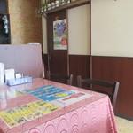 サンローズ インドレストラン&バー - 薄暗い店内