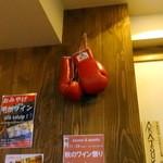 東京 ITALIAN AKATSUKA - シェフは元ボクサー