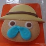 みなもとや - なんじぃクッキー(250円)