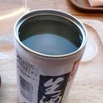 竹若 - 関山生酒350円