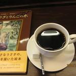 book and café gleam - ホットコーヒー(とチョイスした絵本)