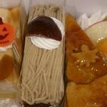 パールモンドール - 秋のケーキ