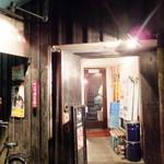 昭和浪漫 - レトロなお店の外観