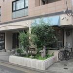 コナ・エ・ウフ - 西新の城西1丁目にある小さな可愛らしいパン屋さんです。