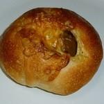 BRIXTON - 地中海野菜をグリルした焼きカレーパン