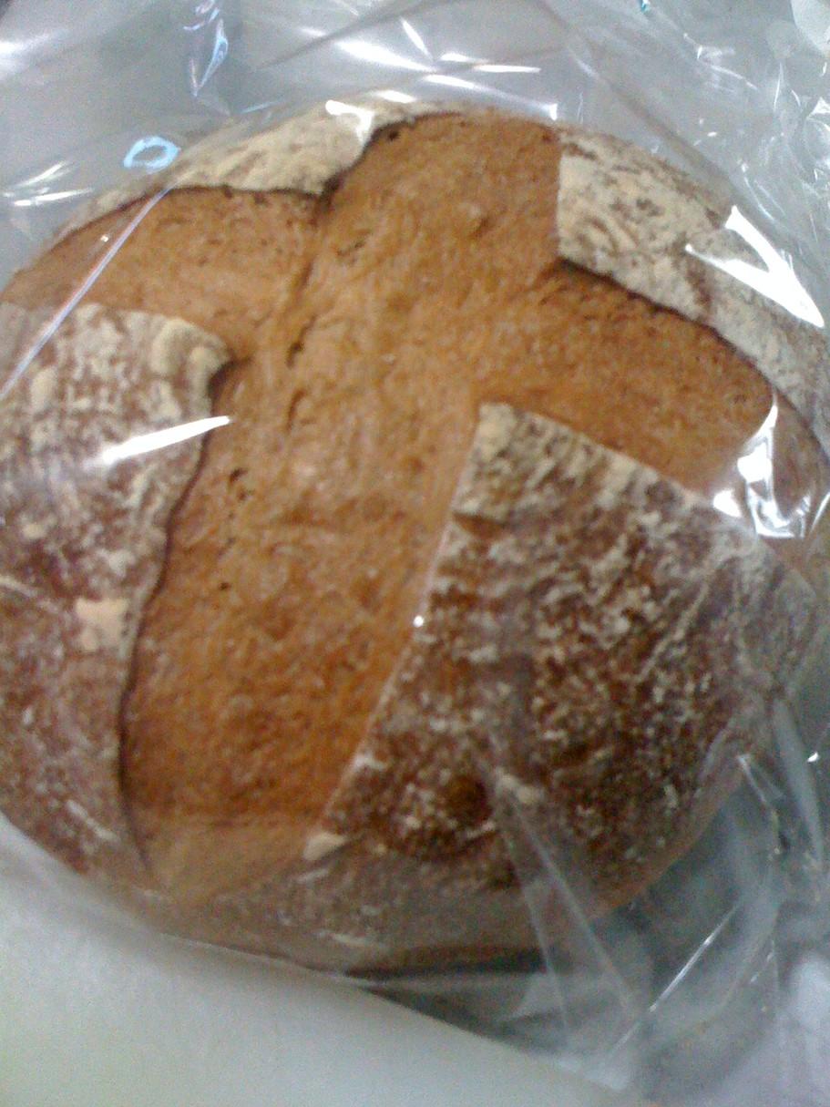 地麦・天然酵母のパン工房 かんぱーにゅ