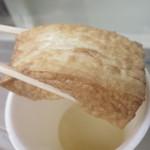 ローソン - 料理写真:絹厚揚げ(国産大豆使用)
