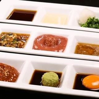 色々な漬けタレで味の変化をお楽しみください。漬けタレ9種。