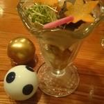 32224137 - サッカーボール&ゴールデンボール!!