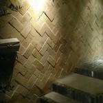 モダン和食 サル ドゥ マキノ - 私邸を改装した、西麻布フレンチ❗