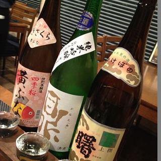選びぬかれた地酒!日本酒多くあります!