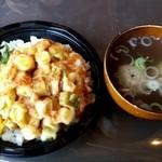 32225239 - かきあげ丼+つみれ汁