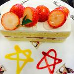 32226106 - ショートケーキ
