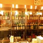 酒房あづみの - お酒のセーラーです.やく70種類以上あります。