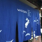 Kusunoki - 白抜きの藍の暖簾が料理屋らしいですね