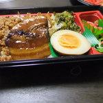 ほっともっと - 料理写真:ルーローハン(500円)