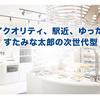すたみな太郎NEXT ドン・キホーテ栄店