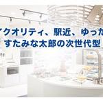 すたみな太郎NEXT 吉祥寺店