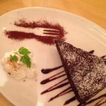 32240831 - チョコレートケーキ