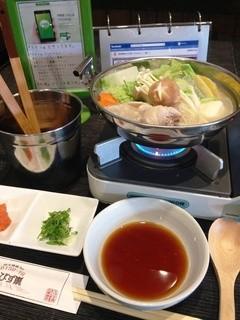 えびす家 - 『名古屋コーチン』のがらでじっくり煮だした白濁スープでの水炊き!
