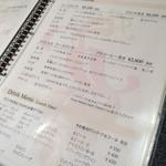 香材創作食房 アーユ - 【2014.11月再訪】