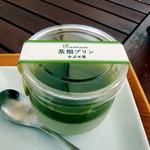 32247119 - 茶畑プリン かぶせ茶 360円