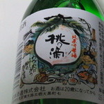 32253037 - 伏見の銘酒