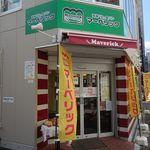 32253825 - 高級「生」食パン マーベリック(Maverick) 西中島本店(大阪)
