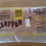 小竹製菓 - サンドパン