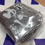 32254523 - ゴマゆべし(129円)