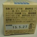 タワーショップ - 横浜金平塔 ※商品説明